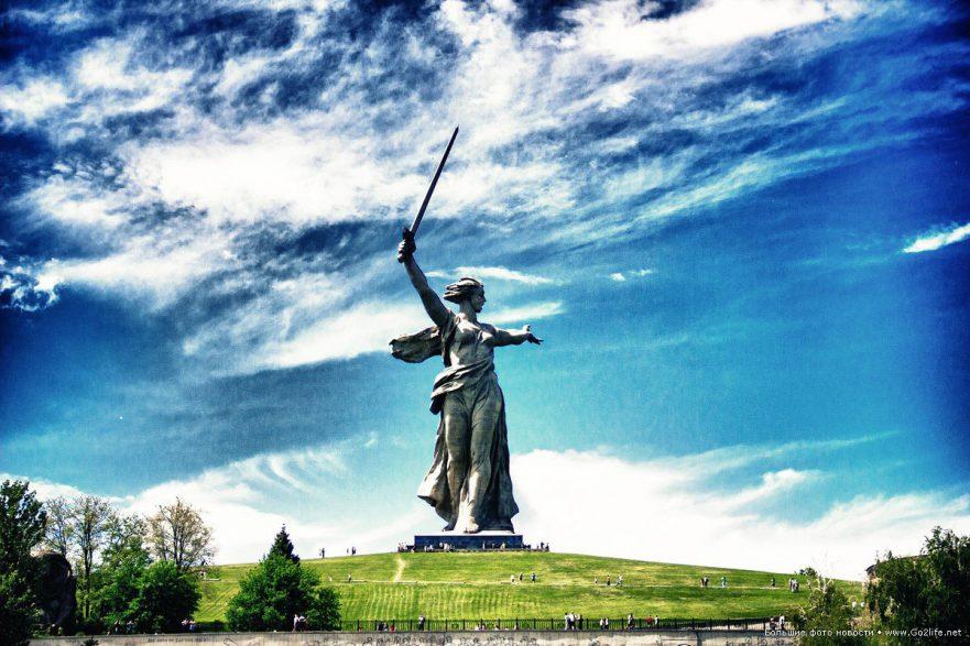 Наш представитель в городе Волгоград